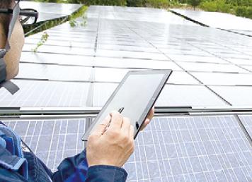 太陽光発電管理