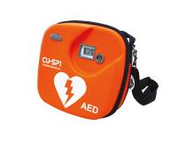 AED用キャリングケース