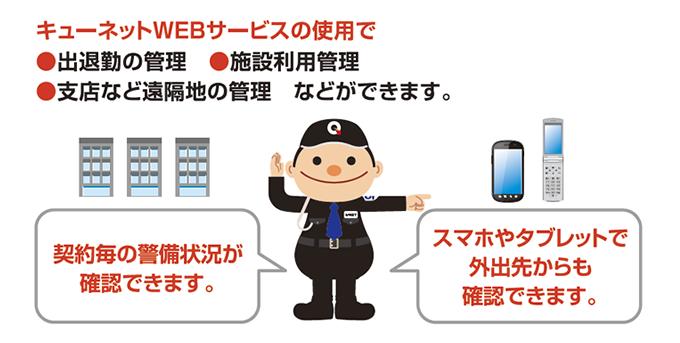 qweb-corporate01
