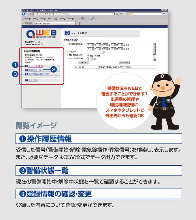 qweb-corporate04