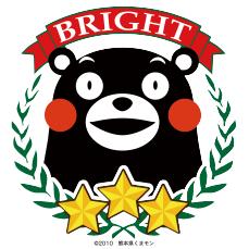 bright-kumamon