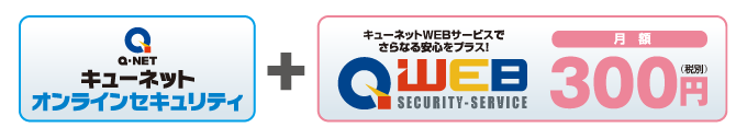 qweb-price