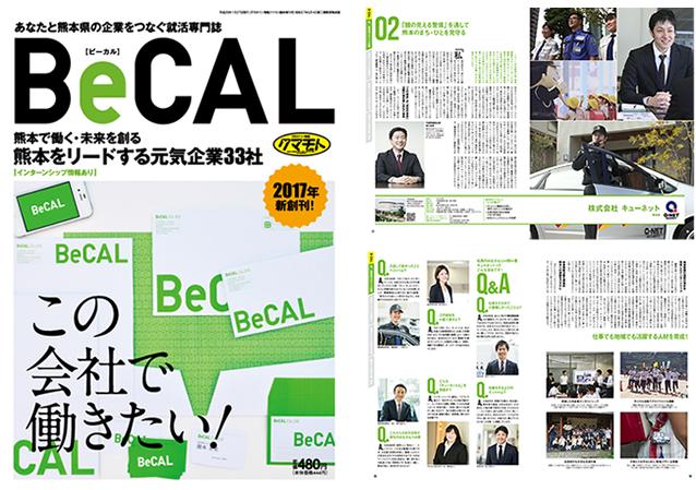 becal-img