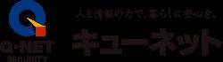 株式会社キューネットロゴ